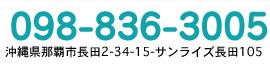 098-988-8620